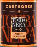 Preview: Torba Nera Grappa Aquavite d'Uva 3 Anni - Castagner