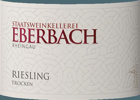 Riesling trocken 1,0 l 2019 - Eberbach von Weingut Kloster Eberbach