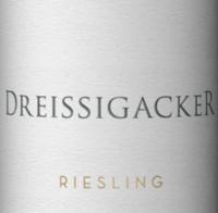 Preview: Riesling trocken 2020 - Dreissigacker