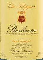 Preview: San Cristoforo Barbaresco DOCG 2016 - Elio Filippino