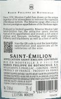 Preview: Mouton Cadet Réserve Saint-Èmilion AOC 2017 - Baron Rothschild