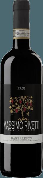 Barbaresco Froi DOCG 2015 - Massimo Rivetti