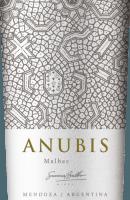 Preview: Anubis Malbec 2020 - Susana Balbo