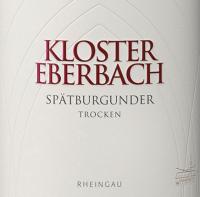 Preview: Spätburgunder trocken 2018 - Kloster Eberbach