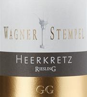 Preview: Siefersheim Heerkretz Riesling Großes Gewächs 2018 - Wagner-Stempel