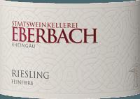 Preview: Riesling feinherb 1,0 l 2019 - Eberbach
