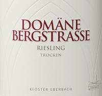 Preview: Riesling trocken 1,0 l 2018 - Domäne Bergstraße - Kloster Eberbach