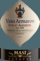 Preview: Vaio Armaron Amarone delle Valpolicella Classico DOC 2013 - Serego Alighieri