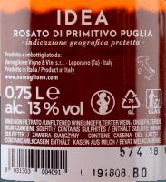 Preview: IDEA Rosa di Primitivo di Puglia IGP 2019 - Varvaglione