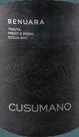 Preview: Benuara Terre Siciliane IGT 2018 - Cusumano
