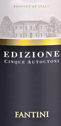 Edizione 19 Cinque Autoctoni VDT - Farnese Vini von Farnese Vini