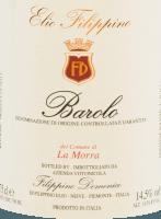 Preview: La Morra Barolo DOCG 2016 - Elio Filippino