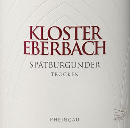 Spätburgunder trocken 2018 - Kloster Eberbach von Weingut Kloster Eberbach